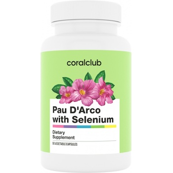 Pau D`Arco with Selenium<br />(90 капсула)